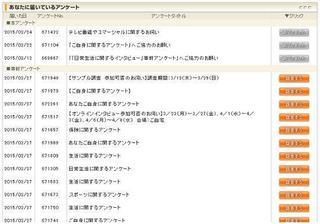 macromil.jpg