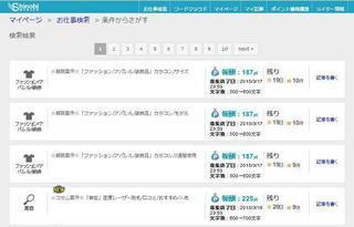 shinobi4.jpg